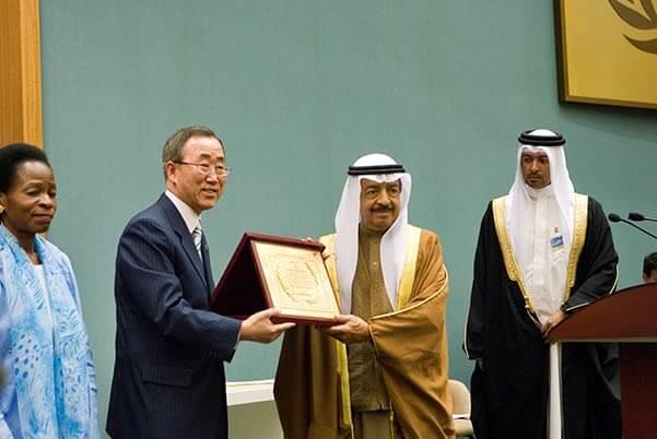 HRH Prince Khalifa bin Salman Al Khalifa receives the 2006 Special Citation of the Habitat Scroll of Honour Award