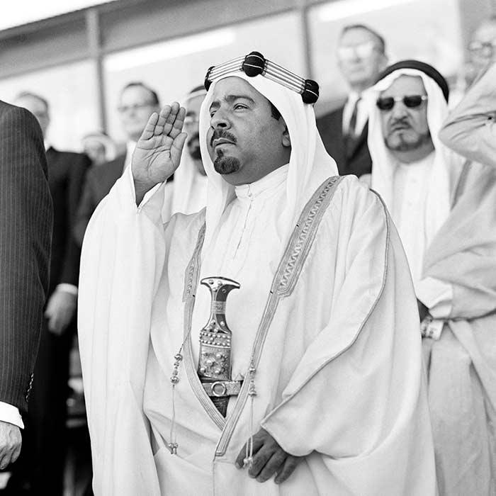 HH Shaikh Isa bin Salman Al Khalifa declared Amir of the State of Bahrain