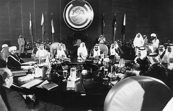 1st GCC Summit held in Abu Dhabi, UAE