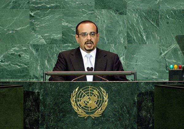 HRH Prince Salman bin Hamad Al Khalifa speech at the UN