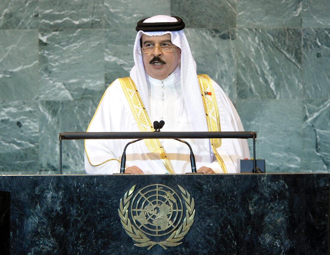 His Majesty King Hamad bin Isa Al Khalifa mobile