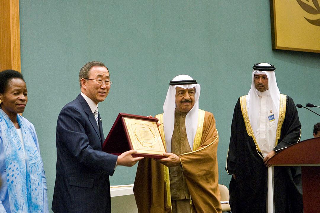HRH Prince Khalifa bin Salman Al Khalifa
