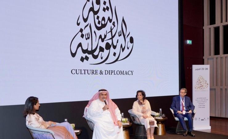 Culture & Diplomacy