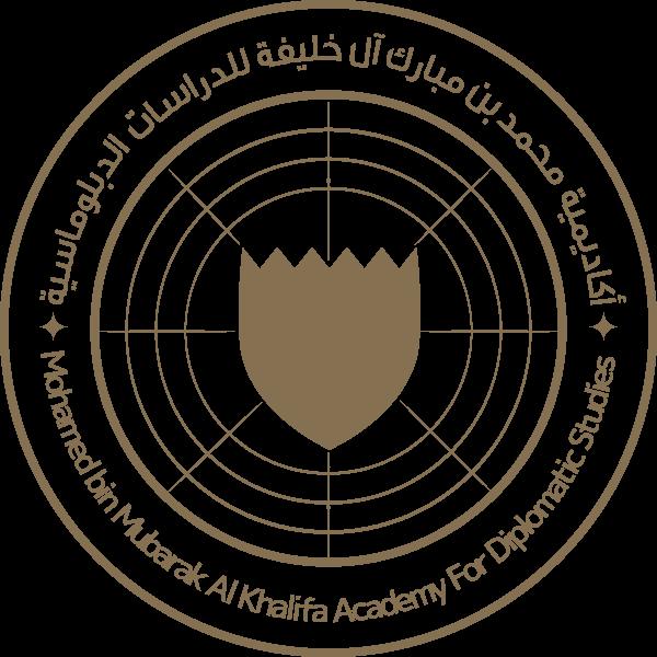Mohammed bin Mubarak Al Khalifa Academy for Diplomatic Studies