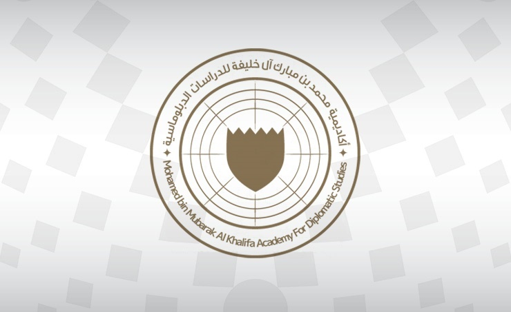 "Launch of ""Certificate in Diplomatic Studies"" program this evening, with participation of 34 employees of Ministry of Foreign Affairs, Government entities"