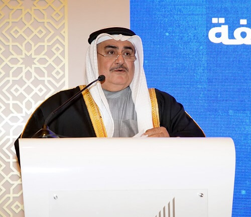 Ministry of Foreign Affairs holds opening ceremony of Diplomatic Forum