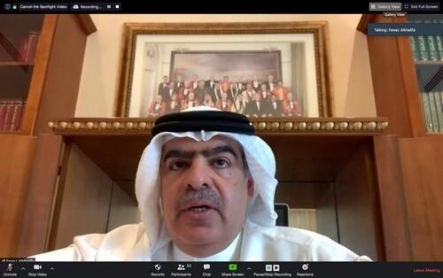 Shaikh Fawaz